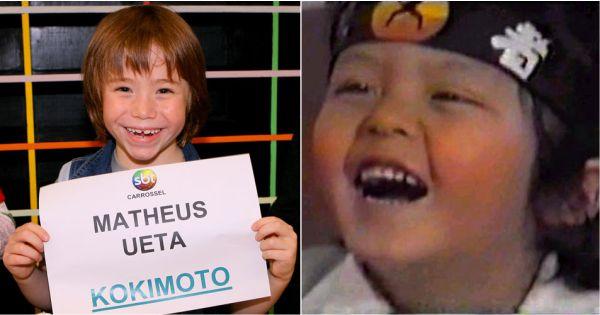 Kokimoto