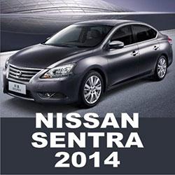 Novo Nissan Sentra 2014 – Preço no Brasil